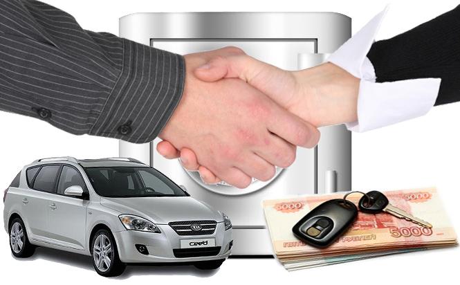 Как побыстрее продать дорогое авто