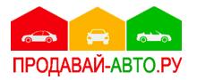 Продать автомобиль в Москве?  Легко!