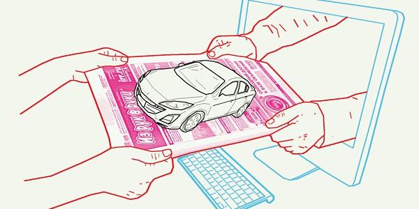 Продажа авто с рук: так или это выгодно, как кажется