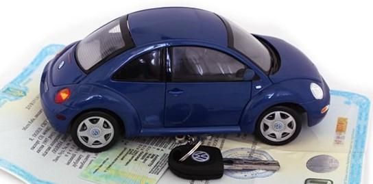 Продажа автомобиля по генеральной доверенности – плюс или минусы?