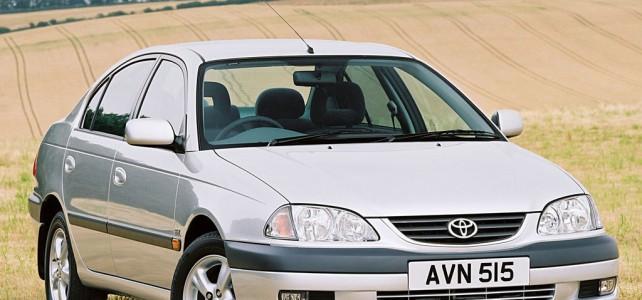 «Хочу продать Toyota Avensis…»