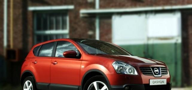 Хотите продать Nissan Qashqai с пробегом? Мы вам поможем!